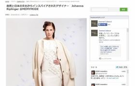 Journal_Cubocci_Japan