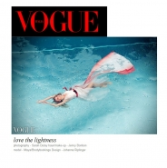 Johanna_Riplinger_ in_Photo_Vogue_Italia